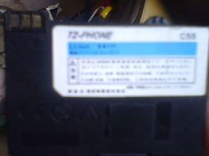 Baterai HP Bekas (lihat tanda + dan -)